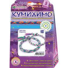 """Набор для изготовления двух браслетов Кумихимо """"Чоу-Сан"""", пряжа Клевер"""