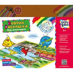 Коврик- многоразовая раскраска Мир Динозавров Kribly Boo