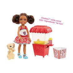 """Игровой набор с мини-куклой Barbie """"Челси и щенок"""" Ларёк с попкорном Mattel"""