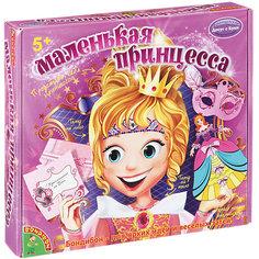 "Набор для творчества ""Маленькая принцесса"" Bondibon"