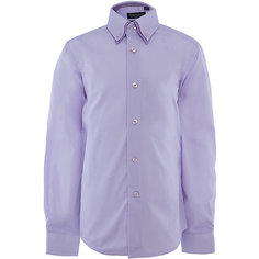 Рубашка для мальчика Skylake