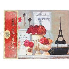 """Коврик для входной двери """"Париж"""" 60*45см, Magic Home"""