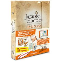 Игровой набор «Дневник Палеонтолога: Jurassic Hunters Starter Kit», Geoworld