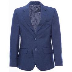 Пиджак для мальчика Wojcik