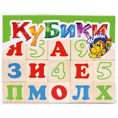 """Деревянные кубики Томик """"Алфавит с цифрами"""" 20 шт"""