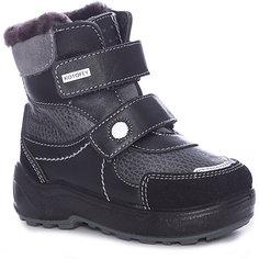 Ботинки Котофей для мальчика