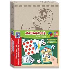 """Дидактический материал с магнитами """"Математика"""" Vladi Toys"""
