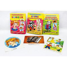 """Комплект из 3 наборов карточек """"Музыкальные инструменты, Уроки поведения для малышей, Эмоции"""" Проф Пресс"""