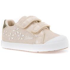 7355265d068 Купить детские обувь для девочек итальянские в интернет-магазине ...