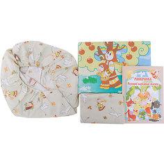Детское постельное белье 3 предмета Baby Nice, Гуси-Лебеди, зеленый