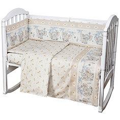 Комплект в кроватку 6 предметов Baby Nice, Слоник, бежевый