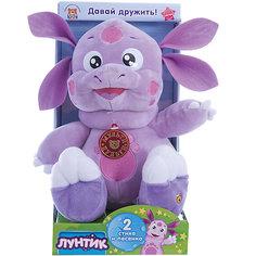 """Мягкая игрушка """"Лунтик"""", Лунтик и его друзья, Мульти-пульти"""
