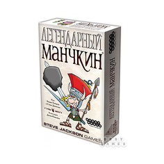 "Игра ""Легендарный Манчкин"",  Hobby World"