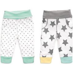 Трикотажные брюки: 2 шт. Happy Baby