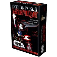 Настольная игра Hobby World 1089 Вампирский Манчкин