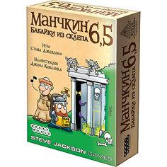 Настольная игра Hobby World 1743 Манчкин 6.5. Бабайки из склепа