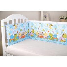 Бортик в кроватку Звездопад, Baby Nice, голубой