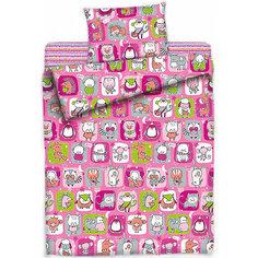 Детское постельное белье 1,5 сп. Спящий зоопарк в квадрате на розовом Mona Liza