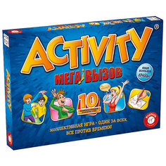 "Настольная игра  Activity ""Multi challenge"", Piatnik"
