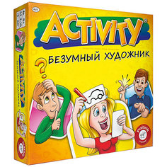 """Настольная игра Activity """"Безумный художник"""", Piatnik"""