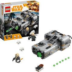 Конструктор LEGO Star Wars 75210: Molochs Landspeeder