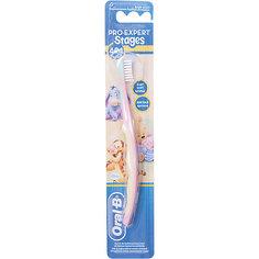 Детская зубная щетка Oral-B Stages  4-24 мес, розово-желтая