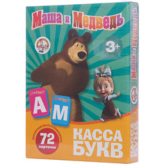 Касса букв на магнитах, Маша и Медведь Десятое королевство