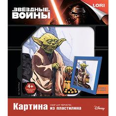 Картина из пластилина Звездные войны Йода Lori