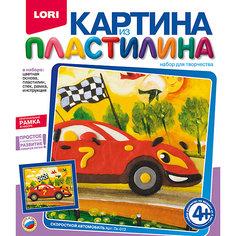 """Картина из пластилина """"Скоростной автомобиль"""" Lori"""