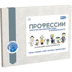 """Настольная игра """"Профессии: Наука"""" Умница"""