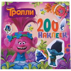 Альбом с наклейками, цвет розовый, Тролли Издательство АСТ