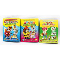 Комплект обучающих карточек для малышей Проф Пресс