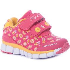 Кроссовки Kapika для девочки