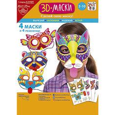 """Набор игровой для творчества """"Мила и Феля - Маски - 3D животные"""""""