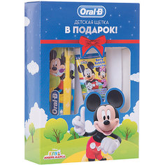 "Детская зубная щетка Oral-B ""Mickey For Kids"" 20, жёлтая + Зубная паста Stages Ягодный взрыв, 75 мл"