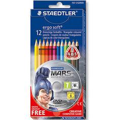 Цветные карандаши Ergosoft, 12 цв. Staedtler
