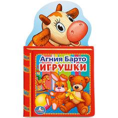 """Книга  А  Барто """"Игрушки"""" Умка"""