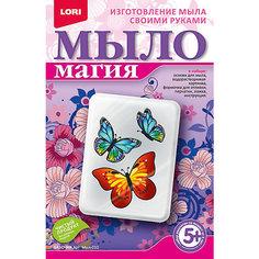 "МылоМагия ""Бабочки"" Lori"