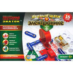 """Конструктор: Первые шаги в электронике B """"15 схем"""", Знаток"""