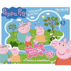 Пазл Пеппа и семейка, MAXI 24 детали, Свинка Пеппа Origami