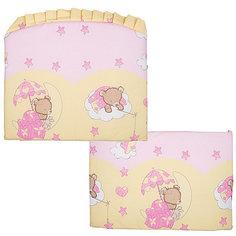 Бортик в кроватку Мишкин сон, Сонный гномик, розовый