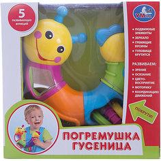 Погремушка-гусеница, Умка