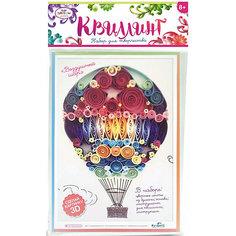Набор для квиллинга «Воздушный шар» Origami