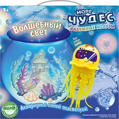 """Набор """"Волшебный свет""""  с медузой Диззи, Море чудес"""