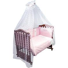 Комплект в кроватку 7 предметов Сонный гномик, Прованс, розовый