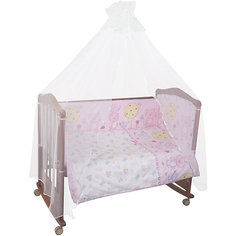 Комплект в кроватку 7 предметов Сонный гномик, Акварель, розовый