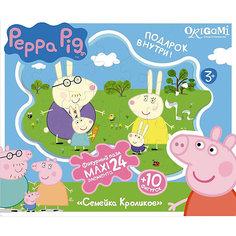 """Пазл """"Семья кроликов"""" + магниты + подставки, 24 MAXI детали, Свинка Пеппа Origami"""