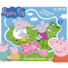 """Пазл """"Семья слонов"""" + магниты + подставки, 24 MAXI детали, Свинка Пеппа Origami"""