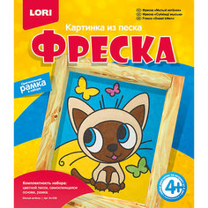 """Картина из песка """"Милый котёнок"""" Lori"""