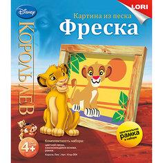 """Фреска. Картина из песка """"Король Лев"""", LORI"""